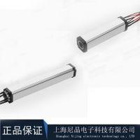 nyjin尼晶PTC液体加热器 半导体水电分离加热器 用于电锅炉采暖 4角型