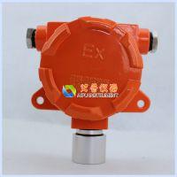 APNG-NO2二氧化氮气体检测变送器二氧化氮气体测爆变送器0-20ppm
