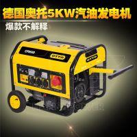 应急5KW汽油发电机CP6500