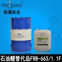 广东石油醚,石油醚替代品,石油醚替代品厂家