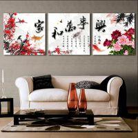 广州装饰材料喷墨加工/装饰材料彩印加工/装饰材料喷绘打印加工