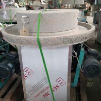 原汁原味石磨机畅销全球 农村小型致富机械 电动多功能豆浆
