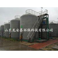 龙安泰铁碳微电解反应塔污水处理厂家直销