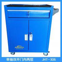 供应肥城五金工具柜子 铁皮柜 移动工具柜价格 厂家直销