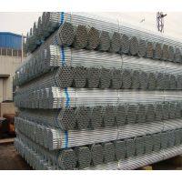 沧州热镀锌钢管厂家/20#流体钢管