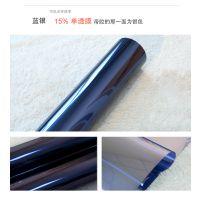 苏州玻璃贴膜,苏州防爆膜-伊然美建筑玻璃贴膜公司