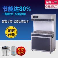 三长江饮水机-户外饮水机