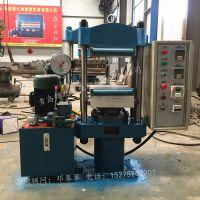 实验室25吨半自动橡胶平板硫化机 小型橡胶液压机