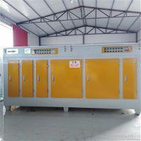 光氧净化器 喷漆房废气处理成套设备 壹哲大量现货供应