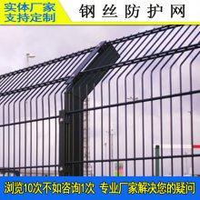球场拓展中心围栏网有什么款式 海口海关钢丝护栏网 海南园林市政隔离栅栏