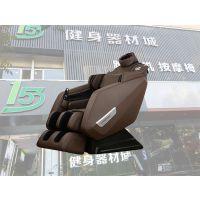太原按摩椅生命动力豪华升级款_153健身器材城