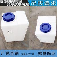 供应 30L40L50L80L120LPE塑料容器 硝酸硫酸化工塑料桶带刻度