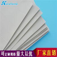 厂家直销导热硅胶片 软性硅胶垫片导热散热材料