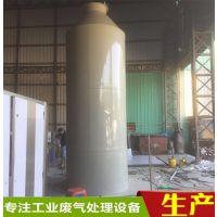 惠州有机废气处理设备填料喷淋塔结构细节介绍