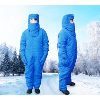 优质防液氮服 LNG低温防冻服 厂家直销 济南品正 低温防冻服