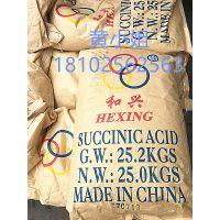 广州供应优质丁二酸