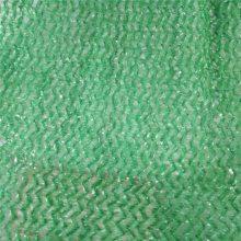 江瀚供应盖土网 绿化网 遮阳网 规格齐全