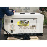 小型15kw车载柴油发电机价格