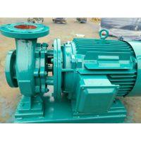 新玛泵业现货ISW50-250 卧式清水泵