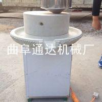 现货供应 餐厅米浆肠粉电动石磨机 多用途石磨豆浆机 家用香油磨 通达