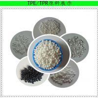 东莞市天一塑胶厂家直销TPR-2585鞋底材料 国产价优回弹力性好耐磨TPR弹性体原料