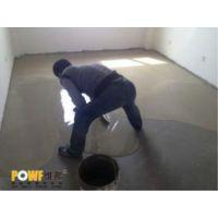 密封固化剂地坪报价|产品优势|POWF维弗