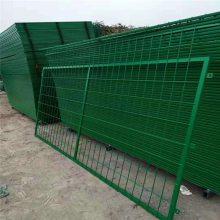 护栏网的规格 排水渠隔离栏 围栏网