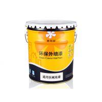 外墙乳胶漆,数码彩为你推荐专业的外墙漆品牌