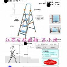 质量保证 金锚梯子,AO112-103-105铝合金宽踏板家用梯