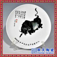 景德镇陶瓷器挂盘装饰盘子摆件创意特色公司纪念礼品盘定制