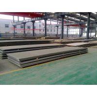 电工电气用钢管,钢板,电热设备用钢管,钢板,工业电炉用钢管,钢板,不锈钢