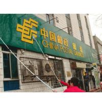 武汉大小型广告牌制作清洗电话15972051389