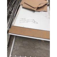 8367不锈钢板 UNS N08367超级奥氏体不锈钢板材 8367不锈钢板管棒