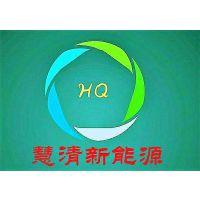 慧清新能源:不锈钢中性钝化剂(取代硝酸氢氟酸)、环保钝化无酸雾、无味无污染