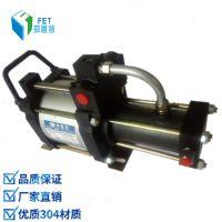 厂家供应澳门菲恩特ZTA06气体加压泵 氮气增压机