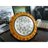 BZD190防爆LED灯 吊挂式LED防爆灯30W图