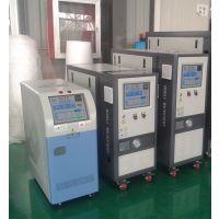 反应釜温度控制机_ 油循环式反应釜温度控制机