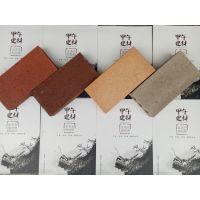 厂家专业生产优质陶土砖 烧结砖 广场砖 透水砖等各种砖