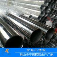 供应304不锈钢圆管273.05*6.5mm价格多少