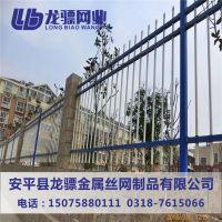 铁艺栏杆围墙护栏 围墙栏杆 校园外墙护栏网定做