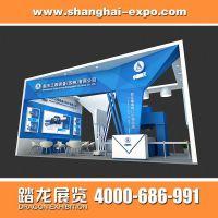 上海展台设计公司承接各类展览展台设计搭建