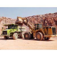 澳大利亚矿山设备进口报关德国