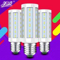 美凌LED玉米灯20瓦白自营节能灯