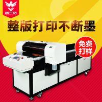 供应普兰特中型6518UV数码打印机礼品瓷砖背景墙个性定制打印机数码直喷打印机