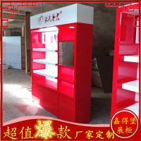 深圳展柜厂家定制化妆品柜台美容护肤展柜美甲彩妆香水中岛展示柜