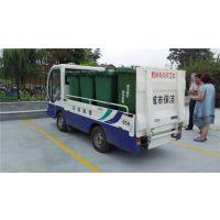 电动货车,济南君尚,电动货车型号