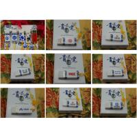 批发U盘8g 正品礼品陶瓷16gU盘 陶瓷青花4gU盘 中国风优盘 定制公司LOGO