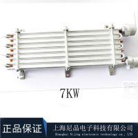 煤改电采暖锅炉专用节能型加热器MZ系列尼晶半导体科技