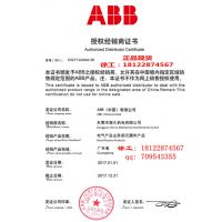 ABB 2P 1A开关S202-C1