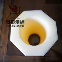 厂家定做异形海绵 打磨EVA 弧雕EVA一次成型